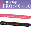JOP Grip(ジョップグリップ)PRO No.5シリーズパターグリップ【あす楽対応】
