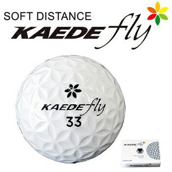 KAEDE(カエデ)FLY(フライ)ゴルフボール1ダース(12個入)【あす楽対応】
