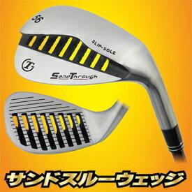 【【最大3000円OFFクーポン】】トライアルゴルフ日本正規品SAND THRU WEDGEサンドスルーウェッジ専用カーボンシャフト