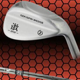【【最大3000円OFFクーポン】】トライアルゴルフ日本正規品GEKI−SPIN WEDGE激スピンウェッジ専用スチールシャフト