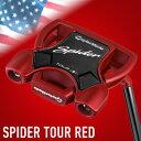 【US直輸入限定品】2017新製品テーラーメイドSpider TOUR RED(スパイダーツアーレッド)パター【あす楽対応】