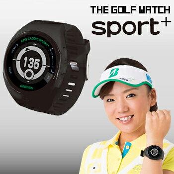 2015モデルGreenOn(グリーンオン)THEGOLFWATCHsport+ザ・ゴルフウォッチ〔スポルトプラス〕「GPS距離測定器」【あす楽対応】