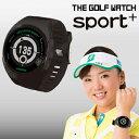GreenOn(グリーンオン)THE GOLF WATCH sport+ザ・ゴルフウォッチ〔スポルトプラス〕「GPS距離測定器」【あす楽対応】