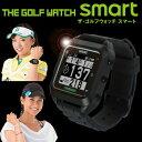 GreenOn(グリーンオン)THE GOLF WATCH smartザ・ゴルフウォッチ〔スマート〕「ゴルフ&ランニングGPS距離測定器」【あす楽対応】