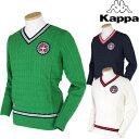 KAPPA GOLF(カッパゴルフ)長袖セーターKG652SW41「秋冬ゴルフウエアw7」【あす楽対応】