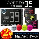Muziik(ムジーク)日本正規品CORTEO LITE39(コルテオライト)ゴルフボール1ダース(12個)【あす楽対応】