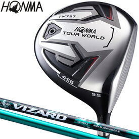 【【最大2900円OFFクーポン】】HONMA GOLF本間ゴルフ日本正規品TOUR WORLD(ツアーワールド)TW737 455ドライバーVIZARD EX-A 55カーボンシャフト【あす楽対応】
