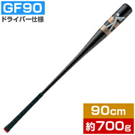 Golfit!(ゴルフイット) LiTE(ライト)日本正規品 パワフルスイング心気体 ドライバー練習タイプ 「GF90(M-268)」 「ゴルフスイング練習用品」 【あす楽対応】