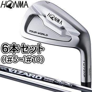 HONMA GOLF 本間ゴルフ日本正規品 TOUR WORLD(ツアーワールド) TW737 P ポケットキャビティアイアン VIZARD IB85カーボンシャフト6本セット(I#5〜I#10)【あす楽対応】
