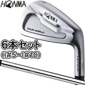 【【最大2900円OFFクーポン】】HONMA GOLF本間ゴルフ日本正規品TOUR WORLD(ツアーワールド)TW737 PポケットキャビティアイアンNSPRO950GHスチールシャフト6本セット(I#5~I#10)【あす楽対応】