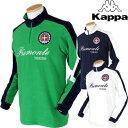 KAPPA GOLF(カッパゴルフ)長袖シャツKG652LS47「秋冬ゴルフウエアw7」【あす楽対応】