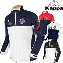 KAPPA GOLF(カッパゴルフ)中綿ブルゾンKG652OT43「秋冬ゴルフウエアw7」