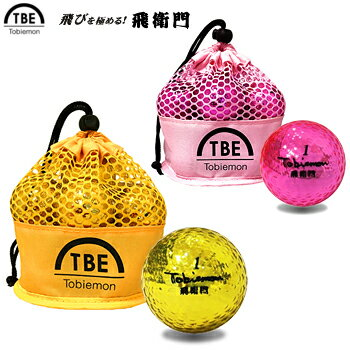 TOBIEMON(飛衛門)ディスタンスタイプ 公認球メッシュバッグ入りメタルボール2ピースゴルフボール1ダース(12個入)【あす楽対応】