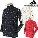 adidas Golfアディダスゴルフ日本正規品タートルネックシャツCCI53「秋冬ゴルフウエアw7」【あす楽対応】