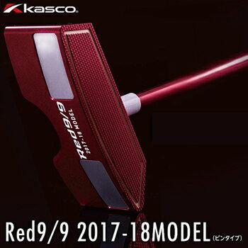 2017モデルキャスコ日本正規品Red9/9 2017−18MODELピンタイプアカパター【あす楽対応】