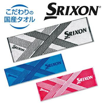 2017モデルダンロップ日本正規品SRIXON(スリクソン)スポーツタオル「GGF−20433」【あす楽対応】