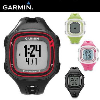 ガーミン(GARMIN)日本正規品ForeAthlete10J(フォアアスリート10ジェイ) 日本版GPSマルチスポーツウォッチ【あす楽対応】