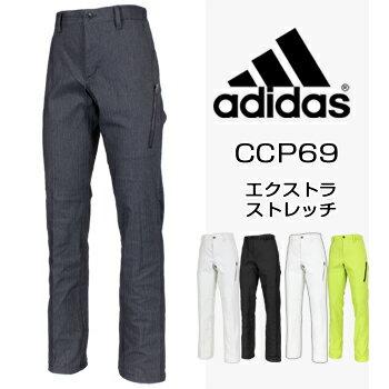 adidasGolfアディダスゴルフ日本正規品秋冬ウエアエクストラストレッチパンツCCP69【あす楽対応】