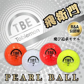 2017モデルTOBIEMON(飛衛門)パールボール2ピースゴルフボール1ダース(12個入り)「T-B2P」【あす楽対応】