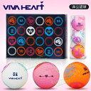 2017モデルVIVA HEART(ビバハート)マルチカラープリントゴルフボール1ダース(12個入)「VHL002」【あす楽対応】