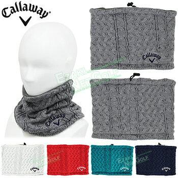 2017新製品Callaway(キャロウェイ)日本正規品ケーブルニットネックウォーマー「247-7286601」【あったかグッズ】【あす楽対応】