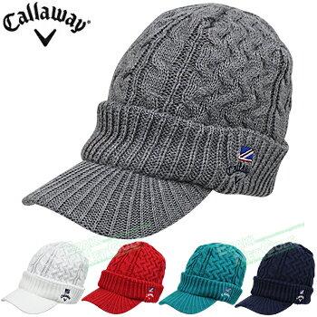 2017新製品Callaway(キャロウェイ)日本正規品ケーブルニットツバ付きニットキャップ「247-7284603」【あったかグッズ】【あす楽対応】