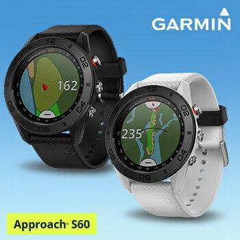 2017新製品ガーミン(GARMIN)日本正規品高性能GPS距離測定器腕時計型GPSゴルフナビAPPROACH(アプローチ) S60スタンダードモデル「010-01702」【あす楽対応】