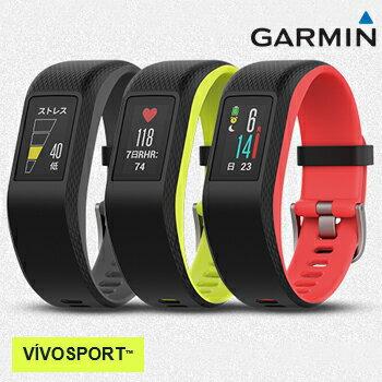 2017新製品ガーミン(GARMIN)日本正規品VIVOSPORT(ビボスポーツ)リストバンド型GPSウォッチアクティビティートラッカー【あす楽対応】