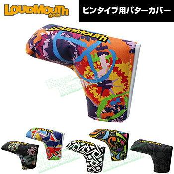 2017モデルLOUDMOUTH GOLF(ラウドマウス ゴルフ日本正規品)ピン型パターカバー「LM−HC0004/PN」【あす楽対応】