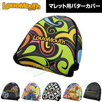 2017モデルLOUDMOUTH GOLF(ラウドマウス ゴルフ日本正規品)マレット型パターカバー「LM−HC0004/MT」【あす楽対応】