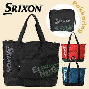 ダンロップ日本正規品 SRIXON(スリクソン) パッカリング トートバッグ 2017モデル 「GGF-B3514」【あす楽対応】