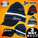 ダンロップ日本正規品 SRIXON(スリクソン) オートフォーカスバイザー付ニットゴルフキャップ 2017新製品 「SMH7163」…