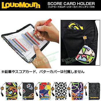 LOUDMOUTH GOLF ラウドマウス日本正規品 スコアカードホルダー (パターカバーキャッチャー付き) 2017モデル 「LM-CH0002」【あす楽対応】