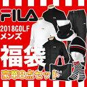 【予約】FILA(フィラ) 日本正規品 2018新春 「メンズウエア」 豪華8点セットゴルフ福袋