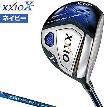 ダンロップ日本正規品XXIOX(ゼクシオテン)フェアウェイウッドゼクシオMP1000カーボンシャフト2018モデルレギュラーモデル「ネイビー」