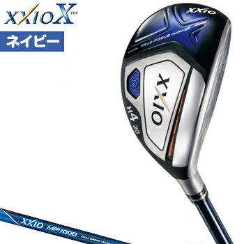 ダンロップ日本正規品XXIOX(ゼクシオテン)ハイブリッド(ユーティリティ)ゼクシオMP1000カーボンシャフト2018モデルレギュラーモデル「ネイビー」