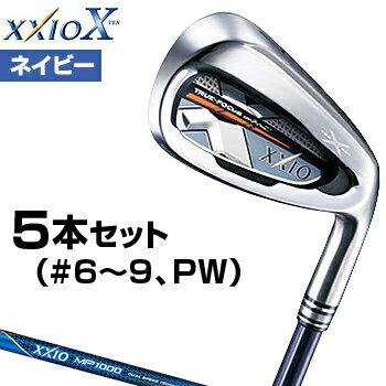 ダンロップ日本正規品XXIOX(ゼクシオテン)アイアンゼクシオMP1000カーボンシャフト2018モデルレギュラーモデル「ネイビー」5本セット(#6〜9、PW)