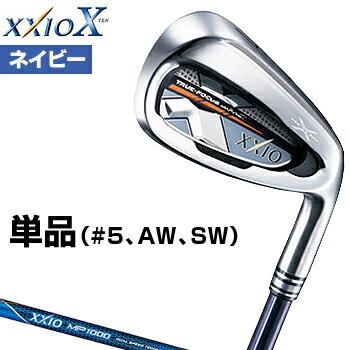 ダンロップ日本正規品XXIOX(ゼクシオテン)アイアンゼクシオMP1000カーボンシャフト2018モデルレギュラーモデル「ネイビー」単品(#5、AW、SW)