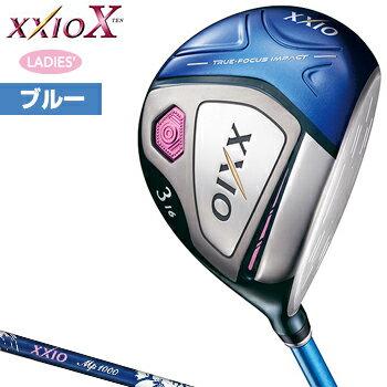 ダンロップ日本正規品XXIOX(ゼクシオテン)レディスフェアウェイウッドゼクシオMP1000Lカーボンシャフト2018モデルレディスモデル「ブルー」