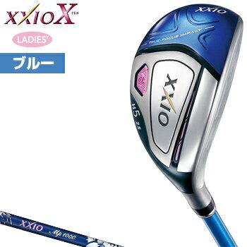ダンロップ日本正規品XXIOX(ゼクシオテン)レディスハイブリッド(ユーティリティ)ゼクシオMP1000Lカーボンシャフト2018モデルレディスモデル「ブルー」