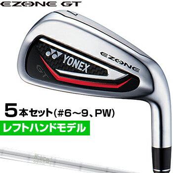 YONEX(ヨネックス)日本正規品EZONE GT アイアン 2018モデル NSPRO950GH HTスチールシャフト 5本セット(#6〜9、PW) レフトハンドモデル(左利き用)