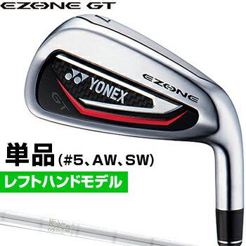 YONEX(ヨネックス)日本正規品EZONE GT アイアン 2018モデル NSPRO950GH HTスチールシャフト 単品(#5、AW、SW) レフトハンドモデル(左利き用)