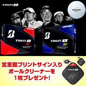 BRIDESTINEGOLFブリヂストンゴルフ日本正規品TOURBXシリーズ2017新製品ゴルフボール1ダース(12個入)【あす楽対応】