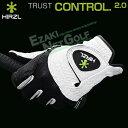 HIRZL(ハーツェル)日本正規品 TRUST CONTROL2.0 ゴルフグローブ メンズモデル(左手用) 「CONTROL2 ML」【あす楽対応】