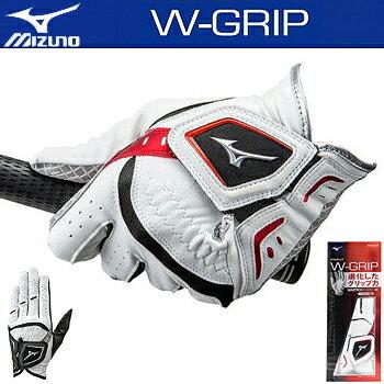MIZUNO(ミズノ)日本正規品 W-GRIP(ダブルグリップ) ゴルフグローブ「左手用」 2018モデル 「5MJML801」【あす楽対応】