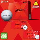 【オリジナルオンネーム1色使用】2017モデルダンロップ スリクソン日本正規品SRIXON −X−(スリクソンエックス)ゴルフボール1ダース(12個入り)