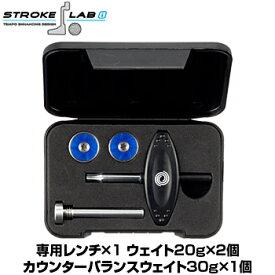 オデッセイ日本正規品STROKE LAB i(ストロークラボアイ)WEIGHT KIT(ウェイトキット) 専用キットケース入り 「専用レンチ×1個、ウェイト20g×2個、カウンターバランスウェイト×1個」【あす楽対応】