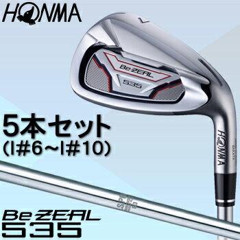 HONMA GOLF(本間ゴルフ) 日本正規品 Be ZEAL535(ビジール535) アイアン 2018モデル NS PRO950GH スチールシャフト 5本セット(I#6~I#10)