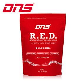 【【最大3000円OFFクーポン】】DNS R.E.D. レッド レボリューショナリー エネルギードリンク ブラッドオレンジ風味 10リットル用粉末 320g