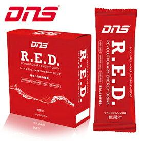 【【最大3000円OFFクーポン】】DNS R.E.D. レッド レボリューショナリー エネルギードリンク ブラッドオレンジ風味 500ml用粉末 16g×10袋